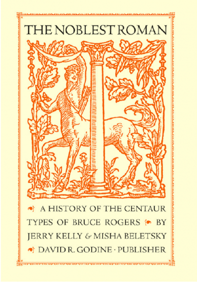 Book review: The Noblest Roman: A History of the Centaur